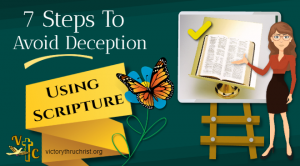 How To Avoid Deception
