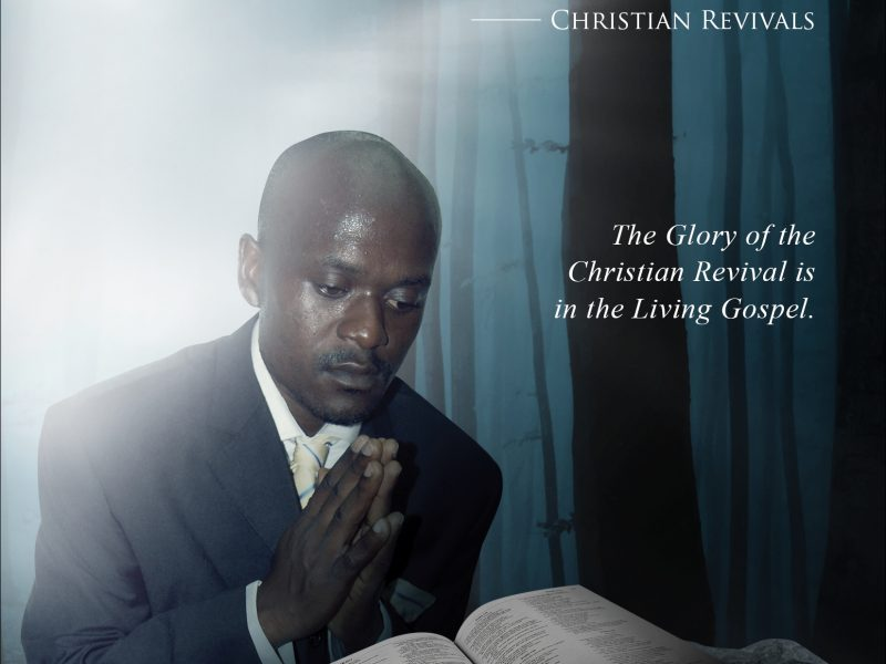 The Spirit Of Revival by Ewang Nelson Mfortaw